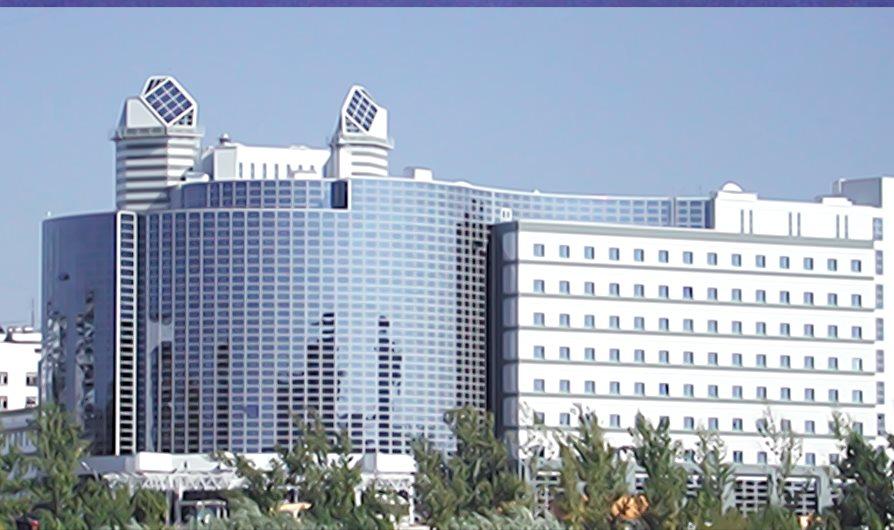 Шымкентская городская больница